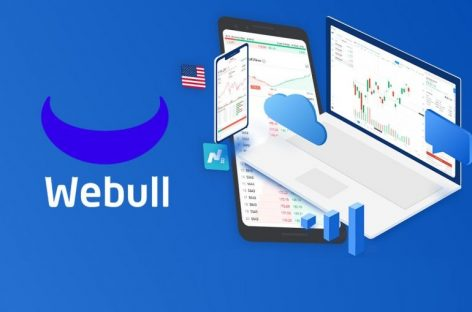 What Are The Reasons To Trade With Webull?